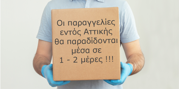 Delivery in Athens
